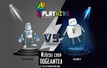 roboti3