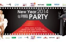 NY2 - party