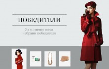 No-Winners-MDL-MaxMara-App (2)