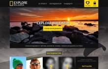web-explorebg