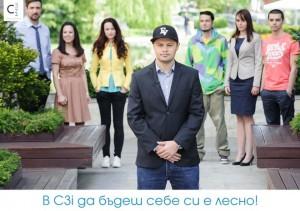 C3i-plakat-111-660x466