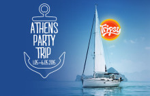 FRONT-athens-party-trip